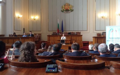 Slovesna podelitev nagrade PS SEEPC v Sofiji